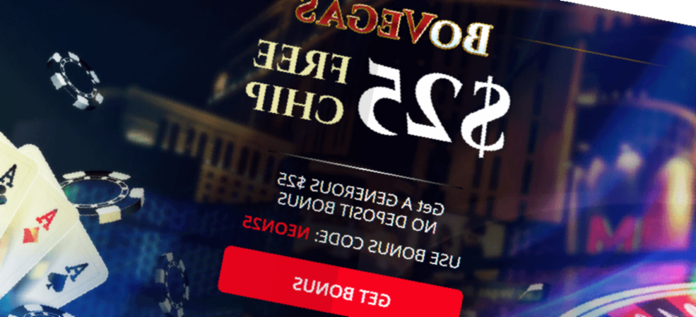 Posh Casino No Deposit Bonus Codes 2021